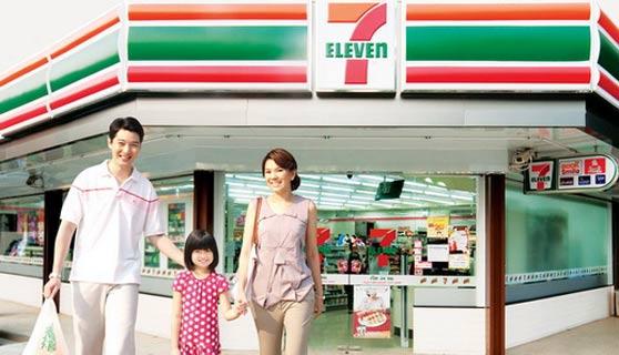 7-Eleven-franchise