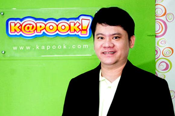 ประวัติ แนวคิด คุณปรเมศวร์ มินศิริ ผู้ก่อตั้ง kapook.com