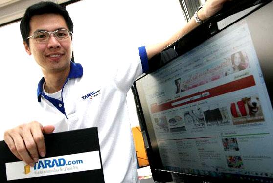 ประวัติผู้ก่อตั้ง Tarad.com & Thai2hand.com นักธุรกิจโลกออนไลน์