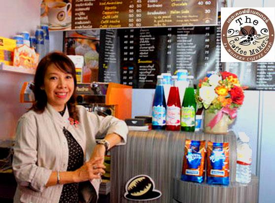 แฟรนไชส์ ร้านกาแฟ The coffee maker แบรนด์ไทย กาแฟไทย