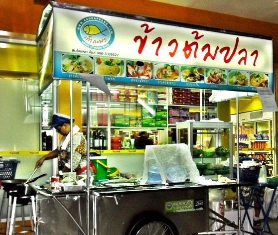 kaokaphong แฟรนไชส์ ร้านข้าวต้มปลา เก๋ากะพง