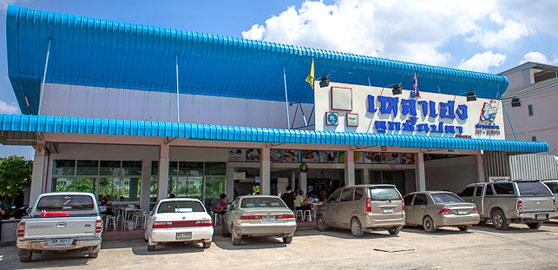 ธุรกิจ SME เหล่าเฮง ลูกชิ้นปลา การันตี โดย เปิปพิสดาร แม่ช้อยนางรำ
