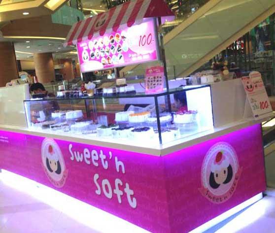 ธุรกิจเค้กสวีทแอนซอฟท์เค้ก Sweet'n Soft